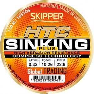 Леска HTC Sinking 0,17мм 3,24кг 150м sorrel Skipper