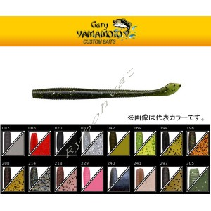 """Силикон Gary Yamamoto GY 3.5"""" Kut Tail Worm №20"""