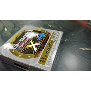 Шнур YGK G-Soul X4 Upgrade 200m #2.5/35lb ц:серый