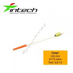 Кивок лавсановый Intech Спорт 50мм  (0.8 - 1.6гр)