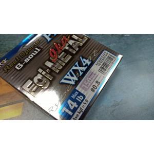 Шнур YGK G-Soul EGI Metal 150m #0.8/0.148mm 14lb