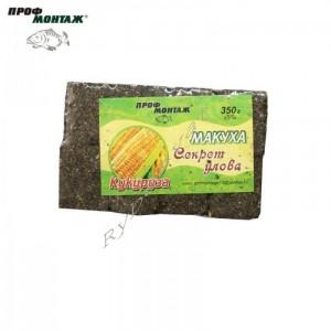 Макуха (кукуруза), 350г