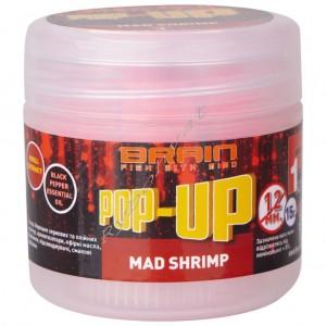 Бойлы Brain Pop-Up F1 Mad Shrimp (креветка/специи) 12mm 15g