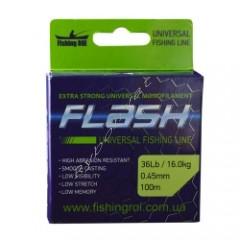 Леска Fishing ROI FLASH Universal Line 0.15mm 100m 2.2kg