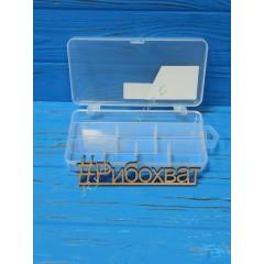 Коробка Select Lure Box SLHS-035 17.8х9.4х3cm