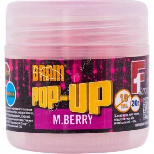 Бойлы Brain Pop-Up F1 M.Berry (шелковица) 8 mm 20 gr