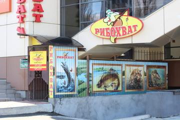 Рыболовный магазин Чернигов фото 1