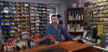 Рыболовный магазин Шостка фото 2